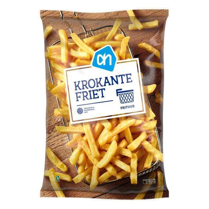 French Fries (1kg)