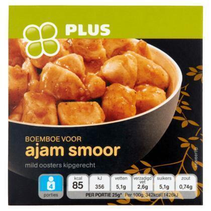 Boemboe voor ajam smoor (3-4 porties) (kuipje, 100g)