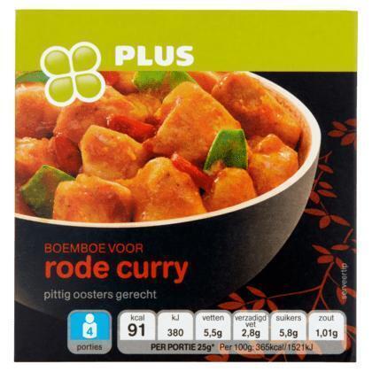 Kruidenpasta voor rode curry (kuipje, 100g)