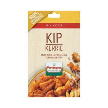 Verstegen Mix voor Kip Kerrie 35 g (35g)