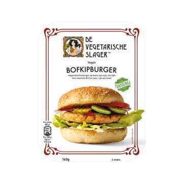 De Vegetarische Slager Veganistische Burger 160 g Huls (160g)