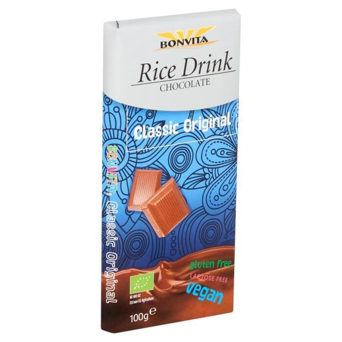 Rice Milk Chocolate Couverture (100g)