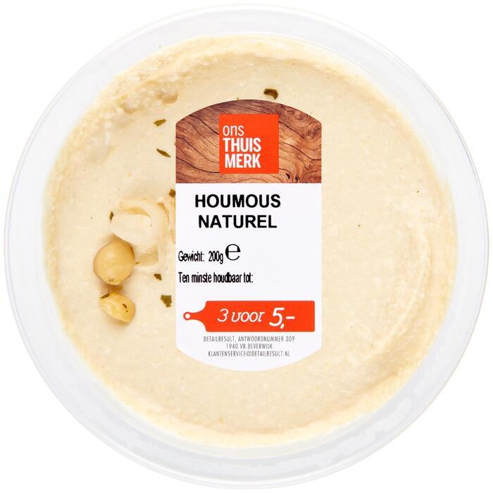 Houmous naturel (200g)