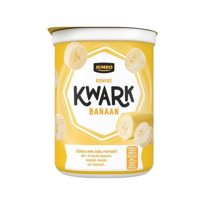 Kwark banaan (bak, 450g)